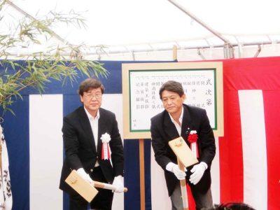 新垣ちぼり会長と冨田町長