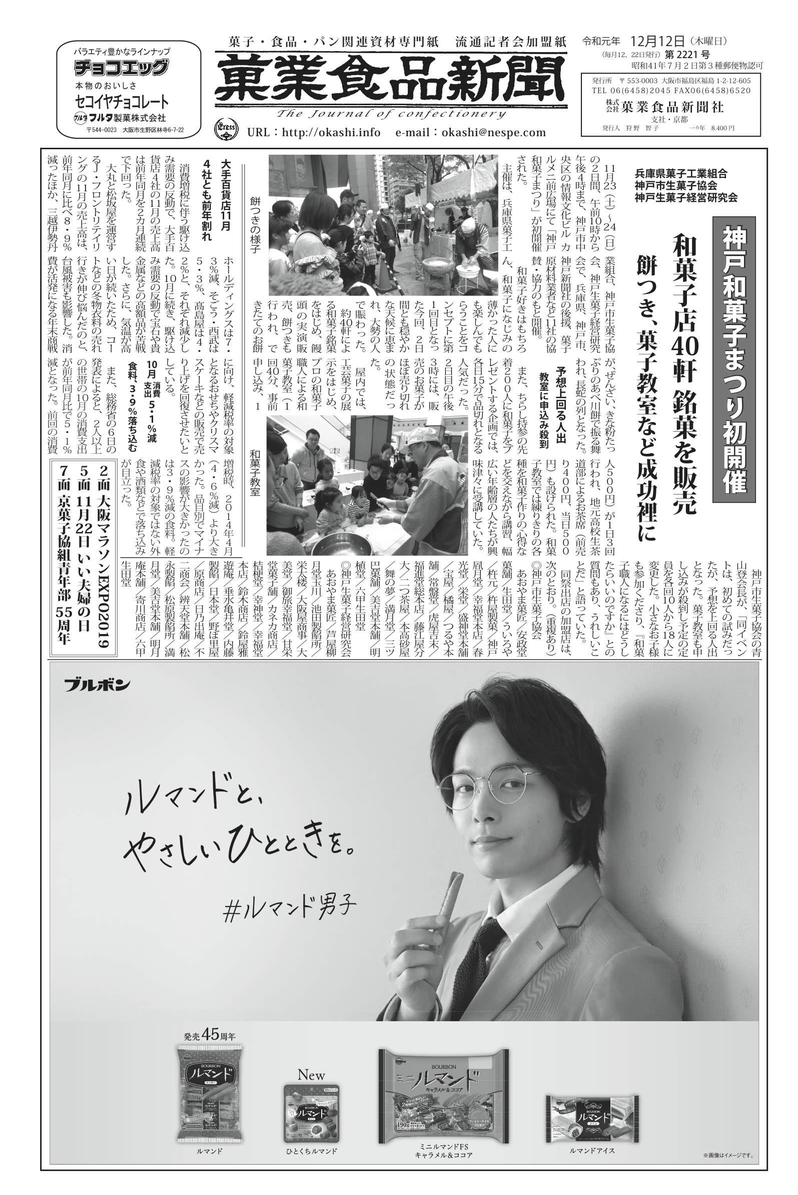 フレンド マート 豊中 熊野 店